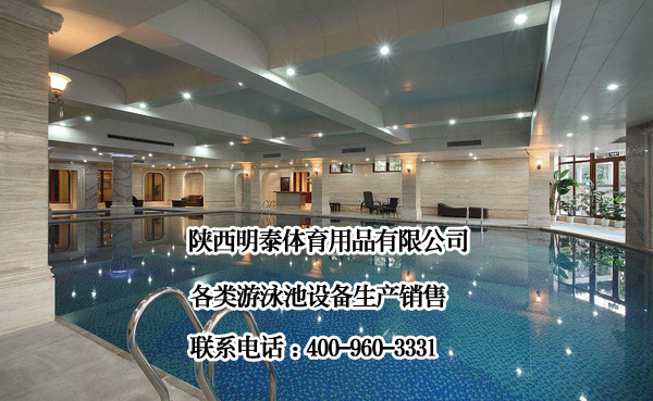 韩城游泳池水处理设备