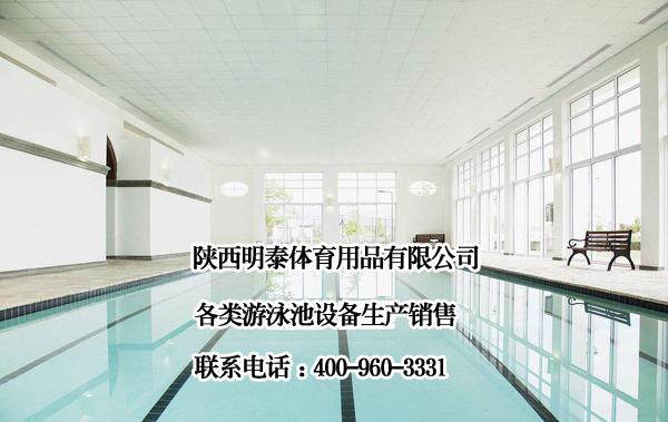天水游泳池水处理设备