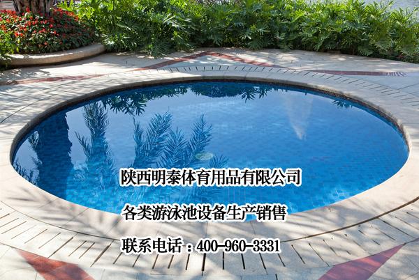 武威游泳池水处理设备