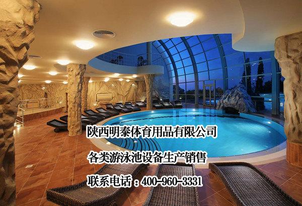庆阳游泳池水处理设备