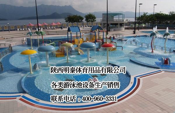 游泳池游乐设备