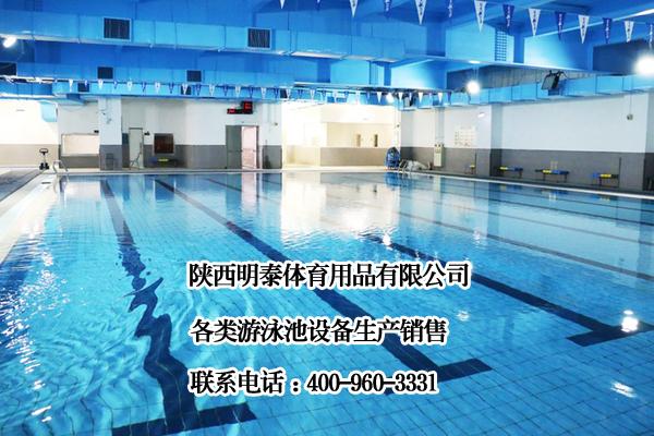 榆林泳池加热设备