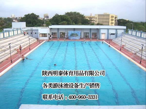 韩城泳池加热设备