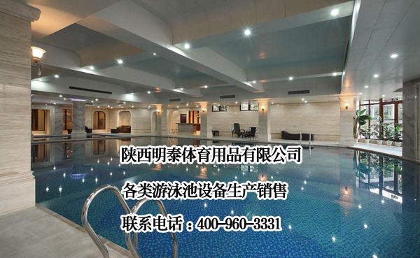 天水泳池加熱設備