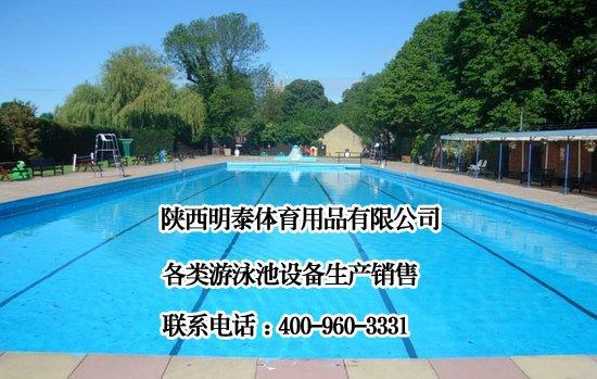 定西泳池加熱設備