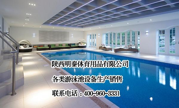固原游泳池消毒設備