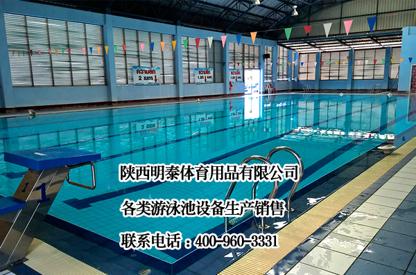 渭南游泳池消毒设备