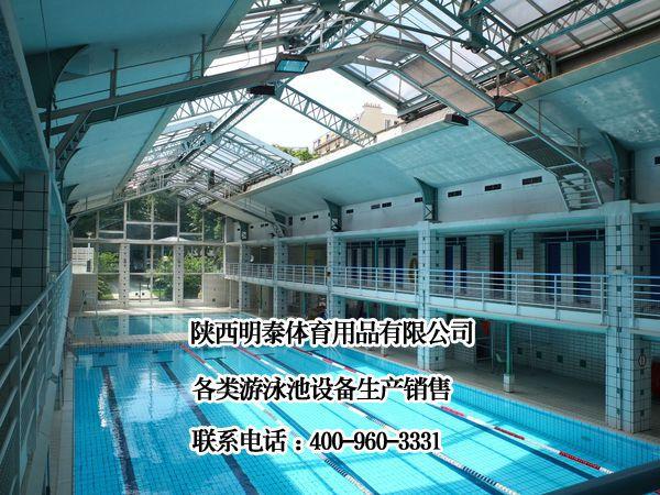 延安游泳池消毒设备