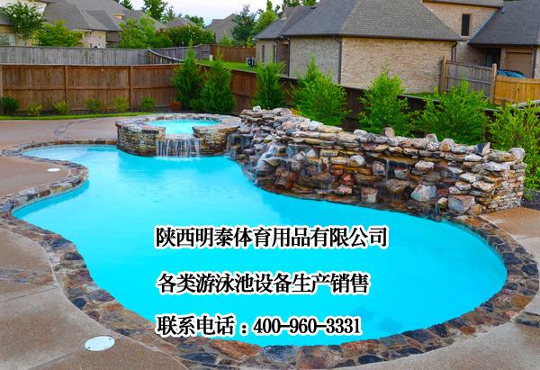 韓城游泳池消毒設備