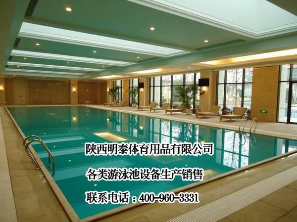 華陰游泳池消毒設備