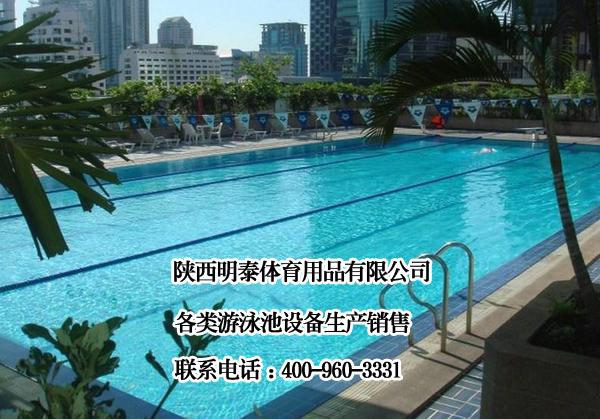 白銀游泳池消毒設備