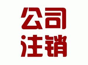 西安财务公司