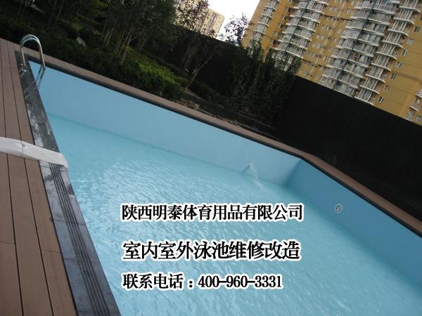 老舊泳池改造防水膠膜選明泰