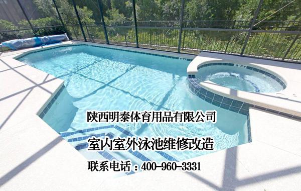 吳忠游泳池維修