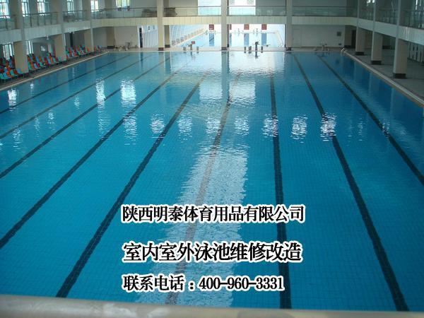 游泳馆游泳池维修