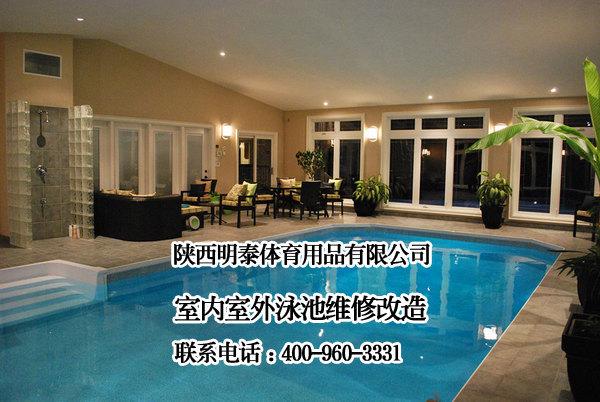 宝鸡职业技术学院游泳池维修工程客户满意