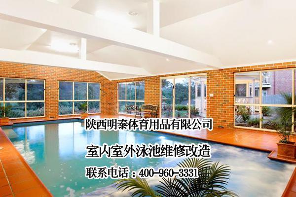 泳池维修值得信赖的厂家有哪些?