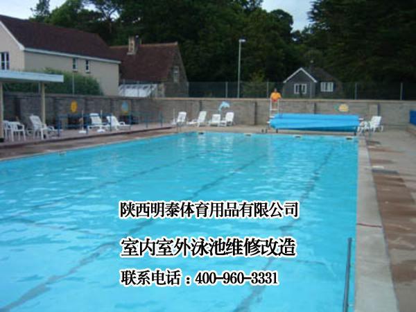 露天游泳池维修