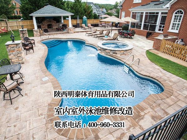 游泳池维修工程