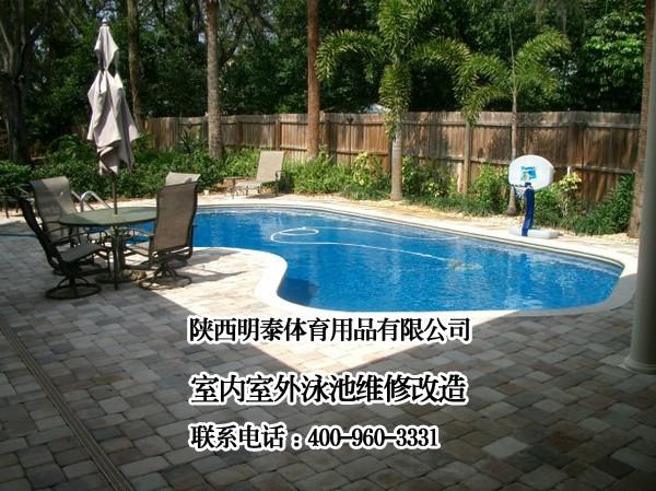 整体泳池维修