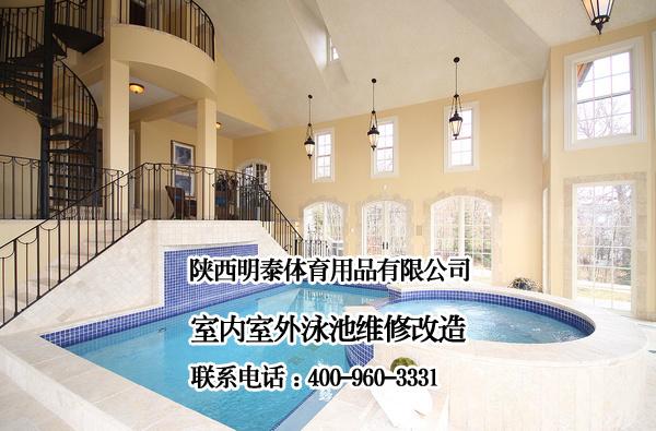 拆装式泳池维修