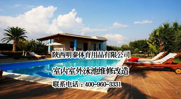 泳池沙缸过滤设备维修