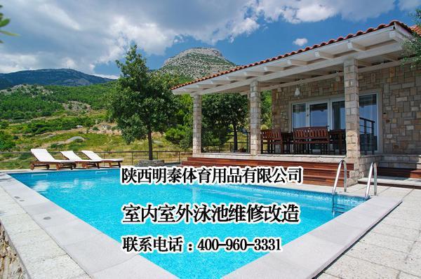 泳池除湿设备维修