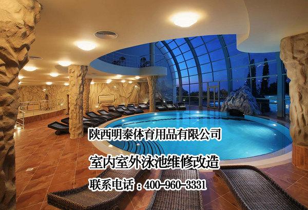游泳池消毒設備維修
