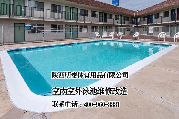 泳池加熱設備維修
