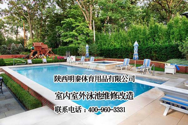 西安別墅泳池維修不僅外觀棒棒噠,還很舒適哦