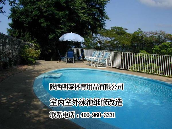移動游泳池的維護