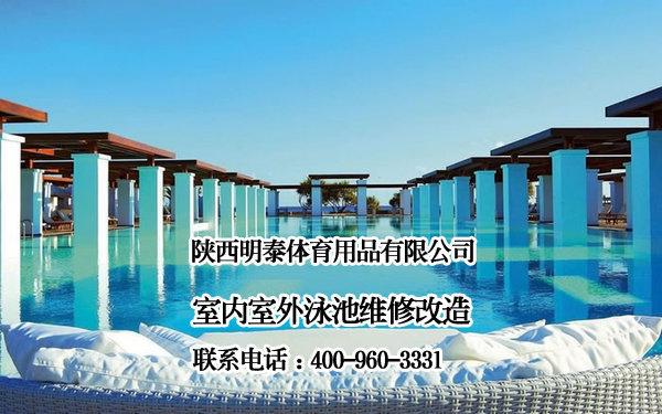游泳池水泵维护