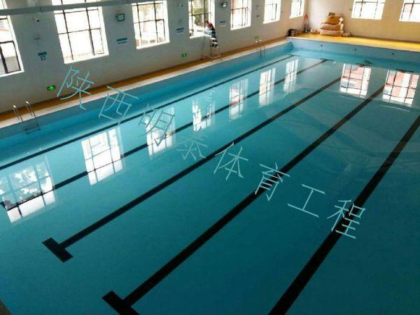 西安各大高校游泳馆泳池维修都来明泰