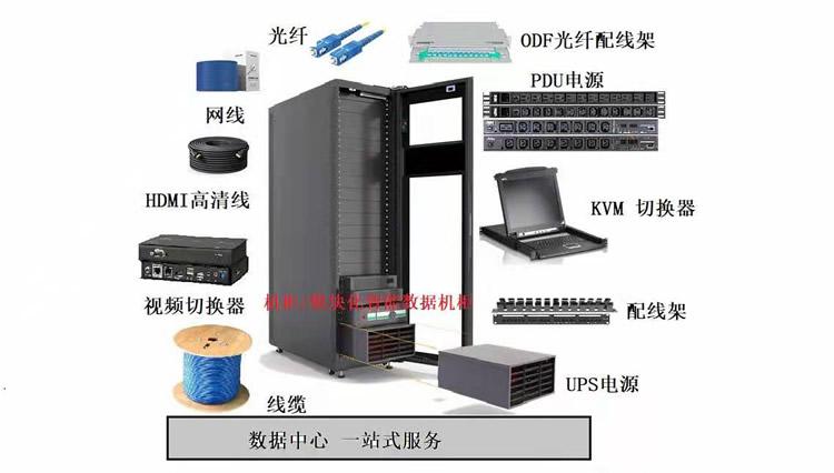 西安数字型KVM切换器