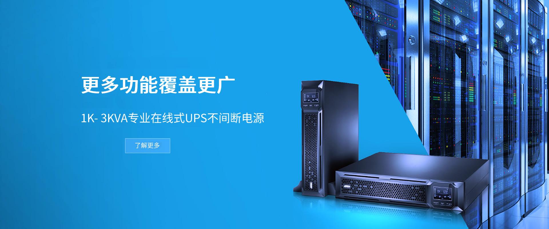 西安亿阳KVM切换器
