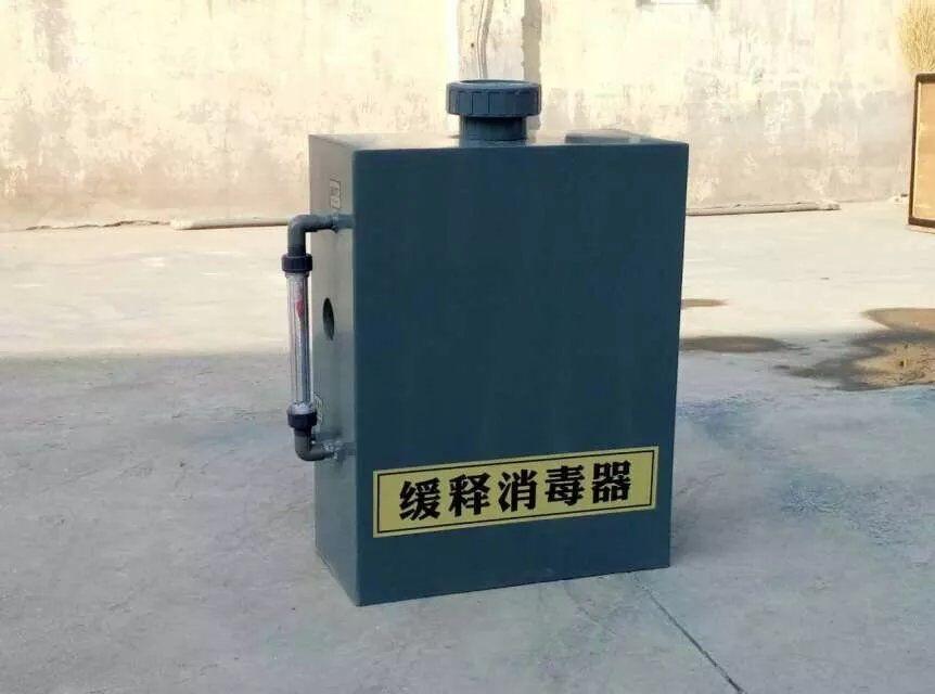医疗污水处理设备有利于增殖缓慢微生物截留和生长