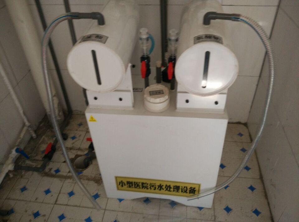 医院手术室消毒杀菌设备