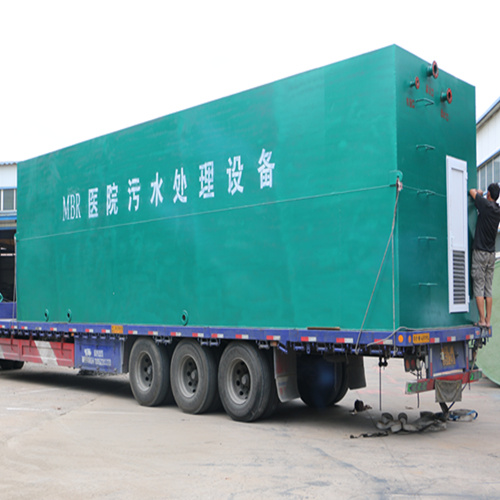 验室医疗污水处理设备厂家