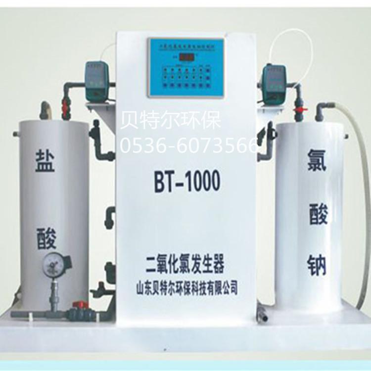 负压二氧化氯发生器价格