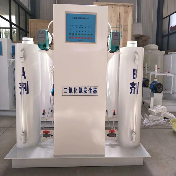 化学法二氧化氯发生器价格