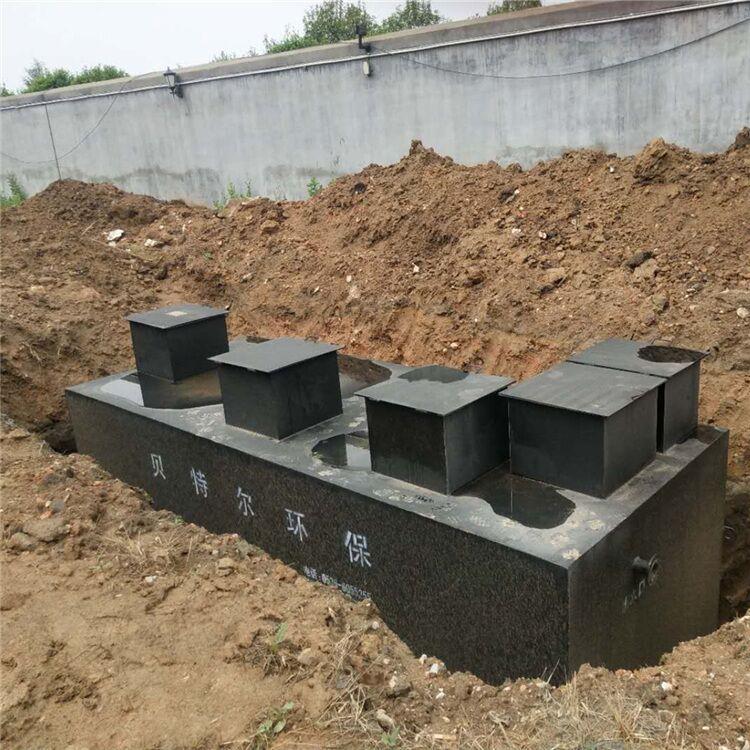 医院小型污水处理设备
