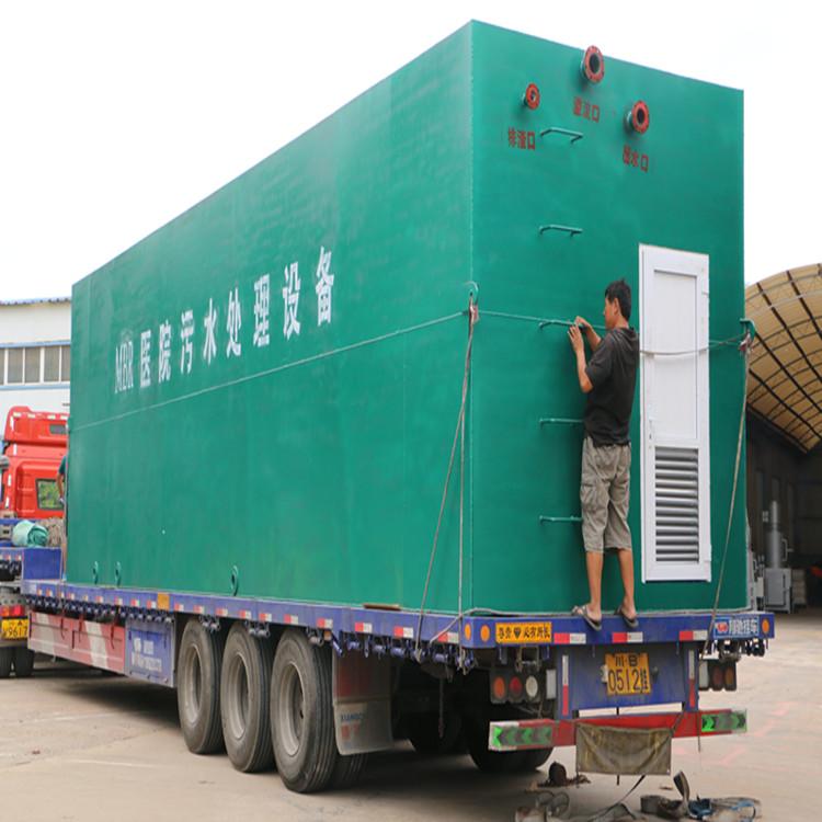 三亚医院污水处理设备效果