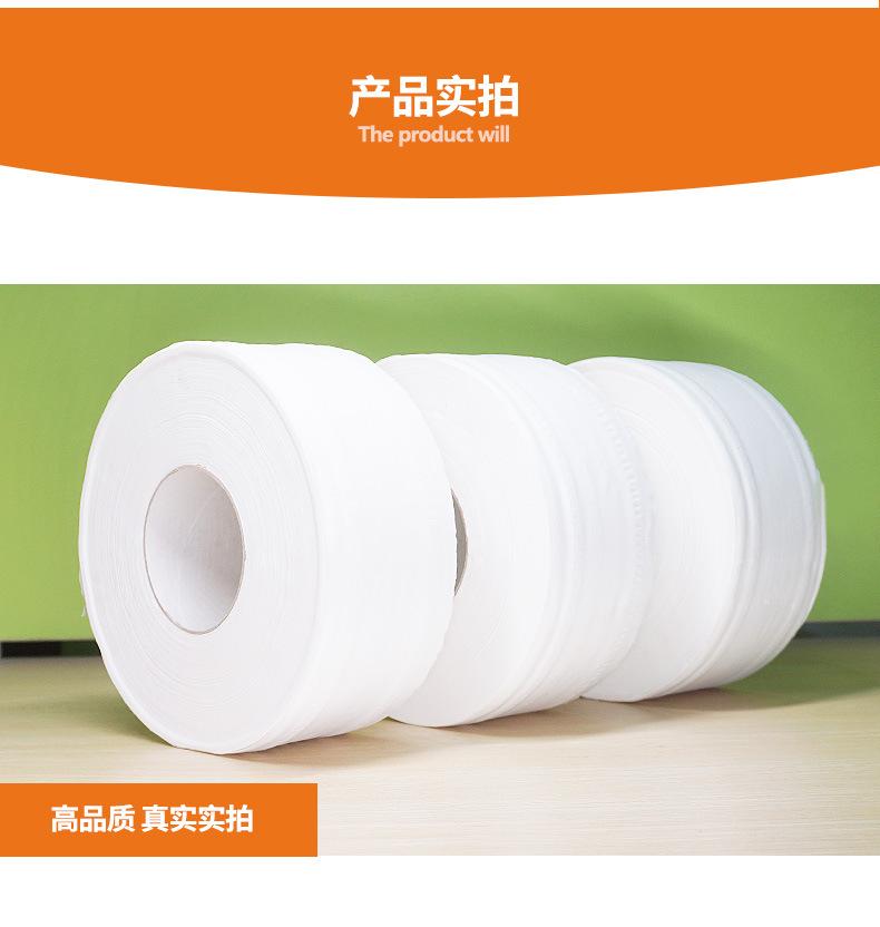 日常生活中如何挑選襄陽衛生紙