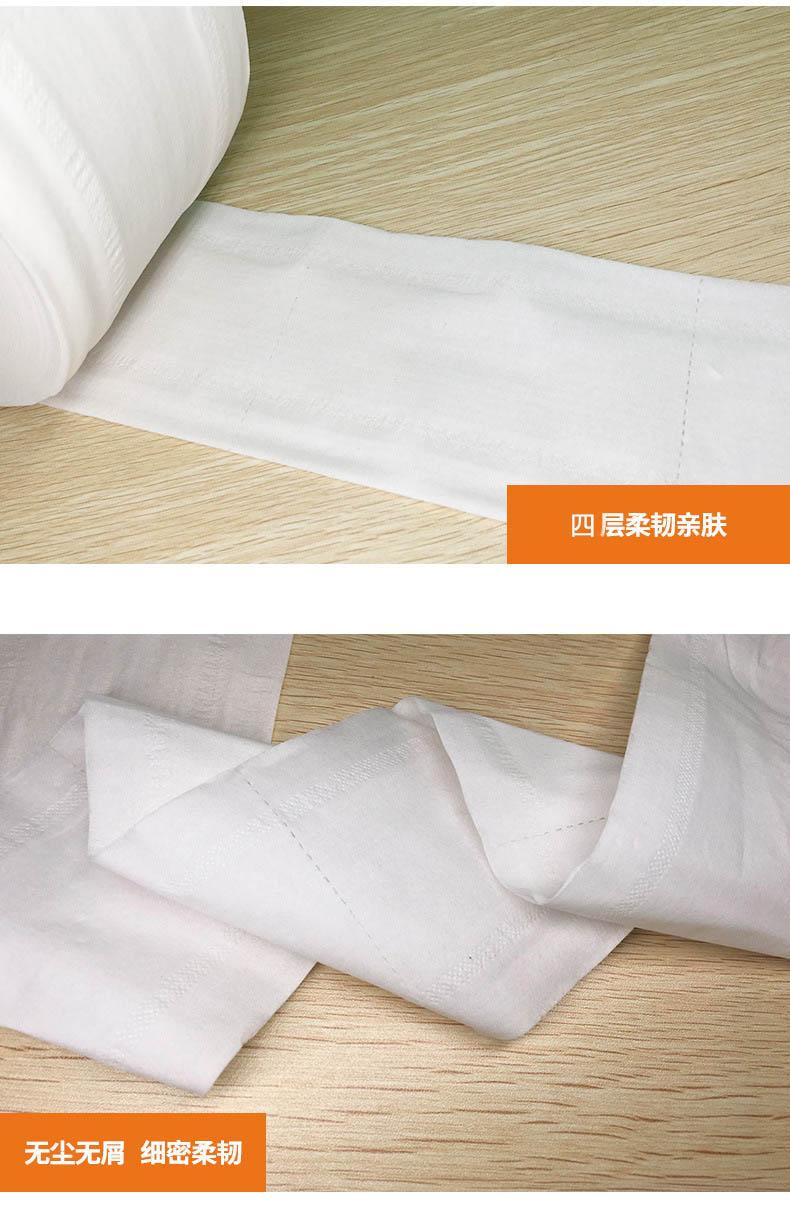 不同紙巾有不同的標準和用途
