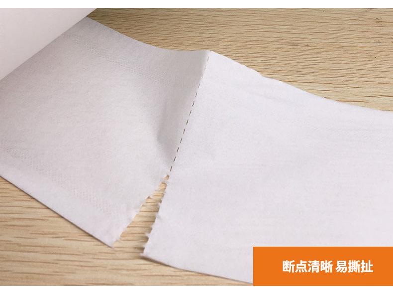 襄阳卫生纸