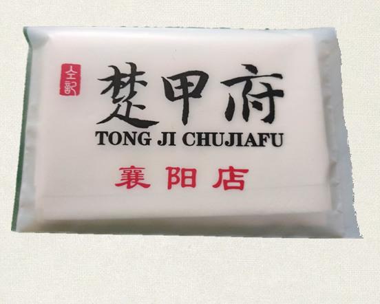 楚甲府酒店纸巾