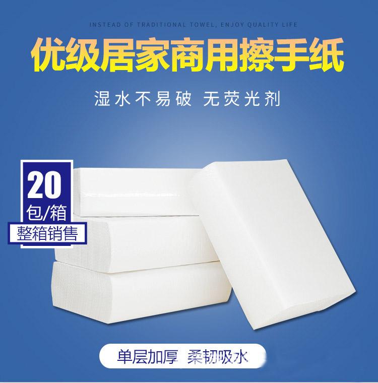 襄阳擦手纸厂家分享擦手纸选购要点