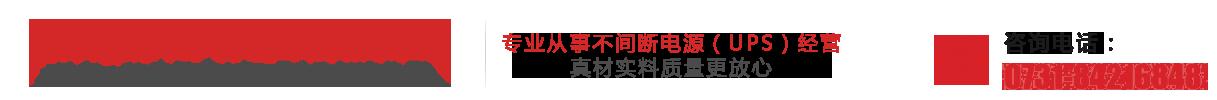 湖南远圳电子有限公司