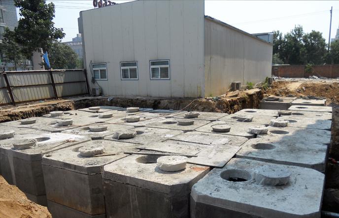 中奥钢筋混凝土化粪池