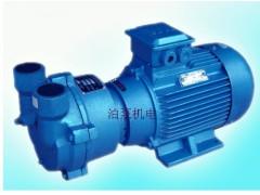 水环式真空泵的运用和维护